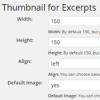 【WordPress】Thumbnail for Excerpts でトップページをカスタマイズ