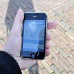 【GoogleMap】目的地まで徒歩で行かされる・・・
