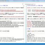 【Mac】Visual Studio Code や Dreamweaver で Spotlight が邪魔をする時の対処法