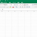 【Excel】ファイルサーバー上のファイルを開いたとき、セキュリティの警告を非表示にする方法